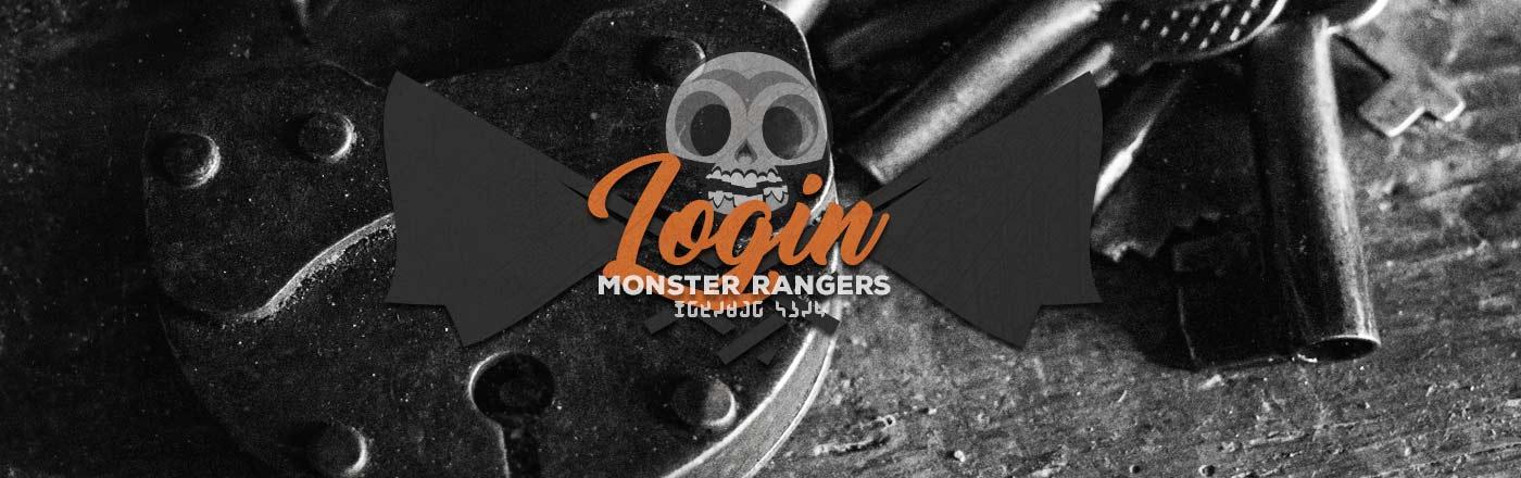 Login Header